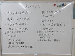 IMG_0294.JPG