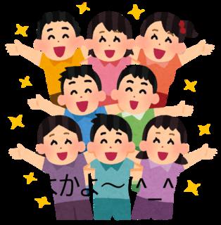 kids_katawokumu.png