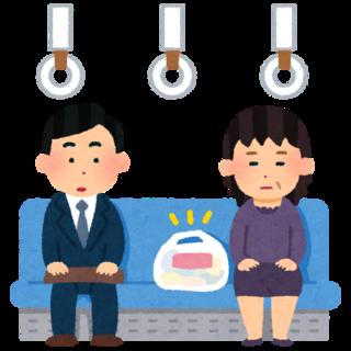 train_zaseki_nimotsu.png